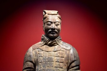 Low rank officer, Qin Dynasty